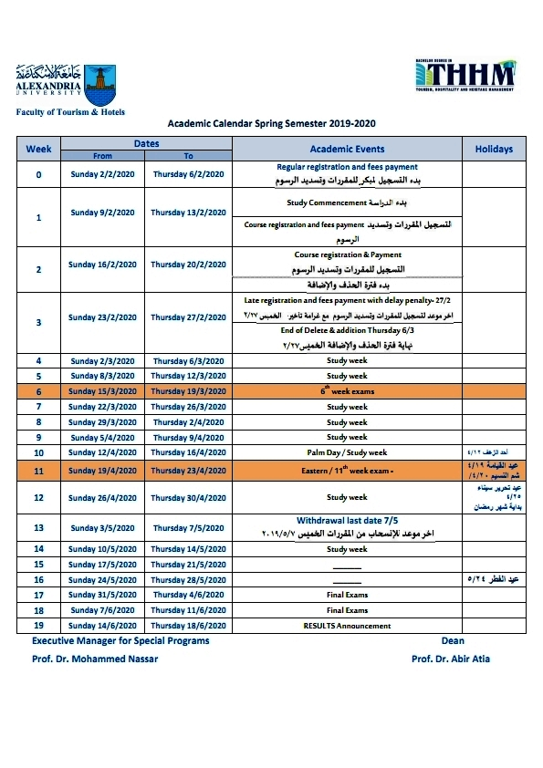 Spring Academic Calender THHM 2