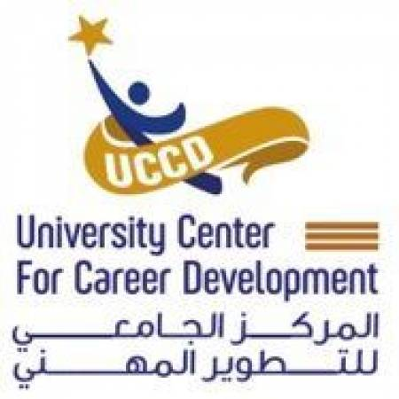 University Center for Career Development ( UCCD )